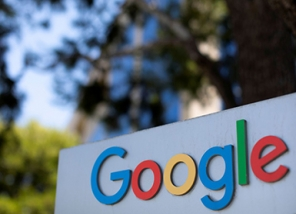 Google blames Gmail, YouTube outage on error in user ID system