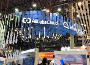 Alibaba says Uygur-tracking facial recognition violates company values, removes software